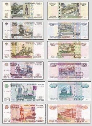 Белорусские 5 000 000 р 1999 гjpg w:ru:user talk:knyaz-1988 w:ru:special:contributions/knyaz-1988